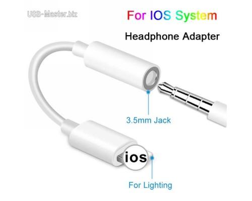 Адаптер Lightning - 3.5mm AUX, All iOS