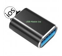 Lightning - USB, OTG адаптер для iPhone, iPad