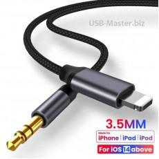 Аудио-кабель Lightning ‒ Jack 3.5, AUX
