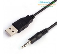 Кабель USB male ‒ Jack 3.5mm, 4Pin