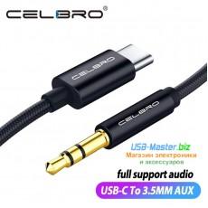 """Аудио-кабель Type C ‒ Jack 3,5 мм AUX """"Celebro"""""""