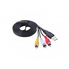 AV Кабель USB штекер - 3 RCA штекер