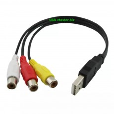 Кабель AV USB - 3 RCA Тюльпан
