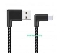 Кабель USB ‒ Type-C, OTG, угловой90 градусов