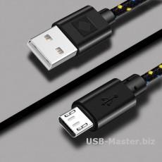 Зарядный кабель Micro-usb, 2.4 A