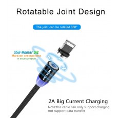 Магнитный кабель Type-C, Micro-usb, Lightning