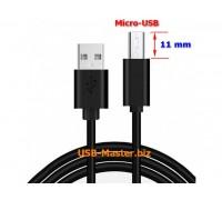 Micro-USB кабель для защищенных смартфонов 10 mm