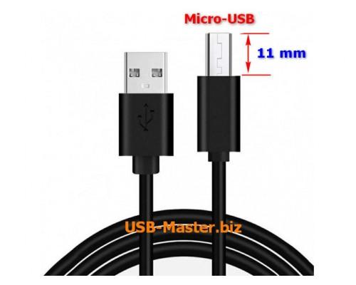 Micro-USB кабель для защищенных смартфонов 11 mm