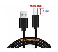 Micro-USB кабель для защищенных смартфонов 8 mm