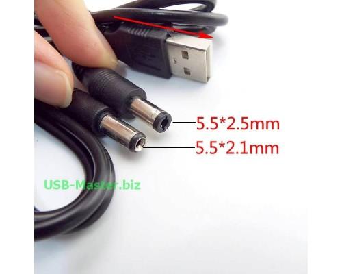 Кабель питания USB 2.0 to DC 5.5 - 2.1/2.5 мм
