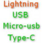 Переходники Lightning - USB/Micro-usb/Type-C, OTG ✅