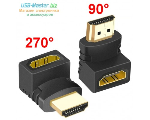 Адаптер HDMI 90°/270° градусов (Male - Female)