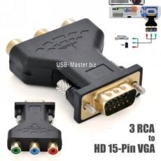 AV переходник VGA ➔ 3RCA Тюльпан