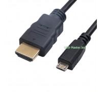 Кабель Micro-USB на HDMI, FullHD 1080P,  длина 1,5 м