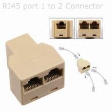 RJ45 разветвитель для кабеля