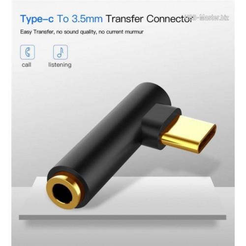 Адаптер Type-C – AUX 3.5 мм, угловой, 90°