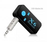 Bluetooth X6 + MicroSD, AUX 3.5mm