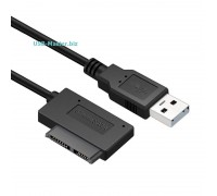 Адаптер USB 2.0 - SATA 6+7 pin
