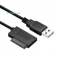 Кабель адаптер USB 2.0 - SATA 6+7 pin
