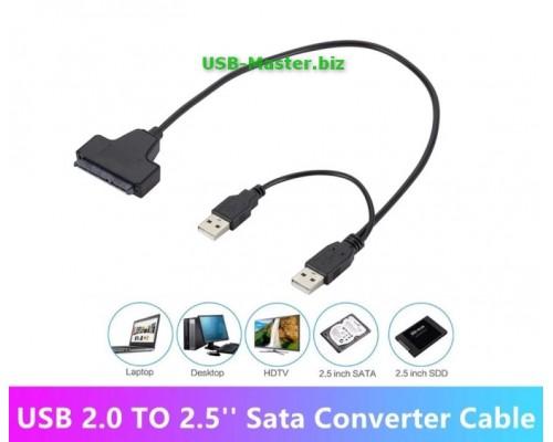 Кабель адаптер SATA 7 + 15Pin на 2 USB