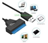 Кабель адаптер SATA II (7+15Pin) - USB 3.0 для SSD/HDD