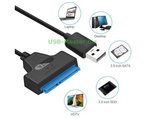 """Кабель адаптер SATA II (7+15Pin) - USB 2.0 для SSD/HDD 2.5"""""""