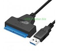 Кабель адаптер SATA III (7+15Pin) - USB 3.0 для SSD/HDD