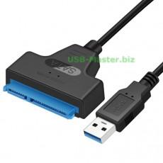 Кабель адаптер SATA III (7+15Pin) - USB 3.0