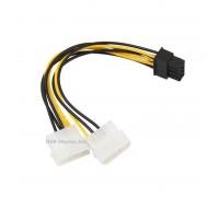 Кабель питания PCI-E 8Pin - 2 Molex 4Pin