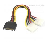 Y-сплиттер SATA 15 Pin Male - 2 Molex 4 Pin Female