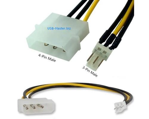 Переходник питания для кулера Molex на 3-4 Pin, CPU/Fan Адаптер
