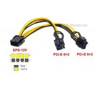 Y-сплиттер, кабель PCI 8 Pin на dual 8 (6 + 2) Pin