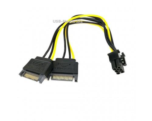 Y-разветвитель, кабель питания для видеокарт PCI-E 6Pin - 2 SATA 15Pin
