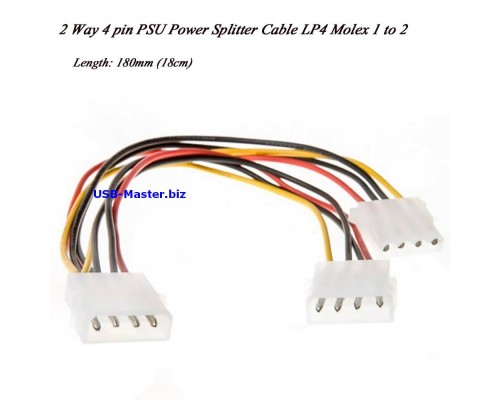 Кабель Y-сплиттер Molex 4 Pin Female - 2 Molex 4 Pin Male