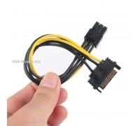 Кабель питания PCI-E 8Pin - SATA 15Pin
