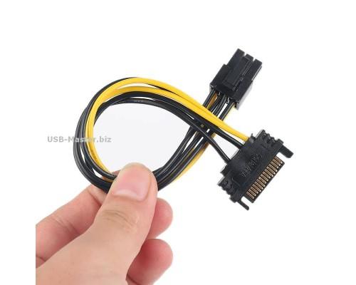 Кабель питания для видеокарты PCI-E 8Pin на SATA 15Pin