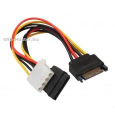 Y-сплиттер SATA 15 Pin - SATA 15 Pin/Molex 4 Pin