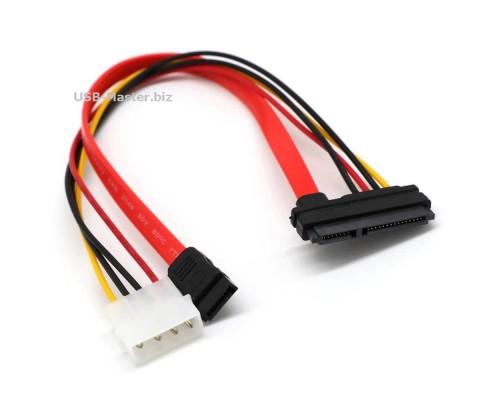 Комбинированный кабель SATA 15 Pin - SATA 7 Pin - Molex 4 Pin