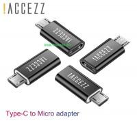 Адаптер Micro-USB штекер ‒ Type-C гнездо, OTG