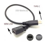 Кабель Type-C ‒ Mini-USB, OTG