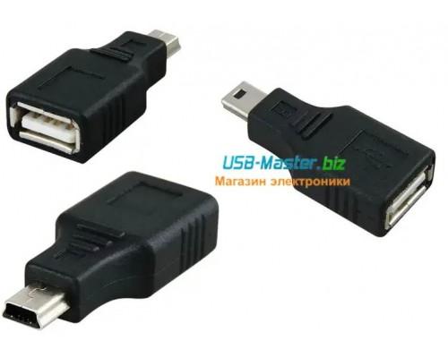 Переходник USB (Female) ‒ Mini-USB (Male), OTG