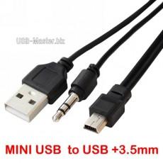 Кабель USB ‒ Mini-USB + Jack 3.5mm