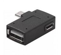 Переходник USB 2.0 ‒ 2x Micro-USB, угловой 90°, OTG