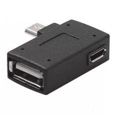 Переходник USB 2.0 ‒ 2x Micro-USB, угловой