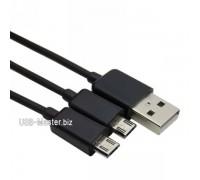 Кабель, Y-сплиттер USB 2.0 ‒ 2*Micro-USB