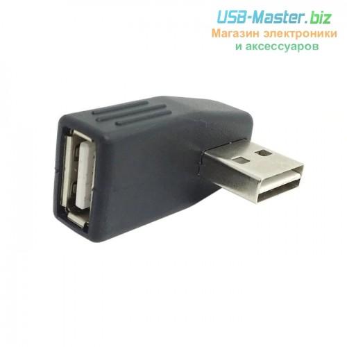 Переходник USB двусторонний, угловой 90°
