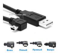 Кабель USB ‒ Mini-USB,OTG, угловой 90°