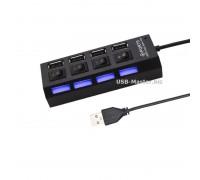 Usb-хаб, 4 порта, с переключателем вкл/выкл