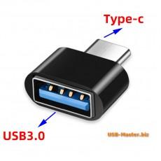 Переходник Type-C - USB 3.0, OTG