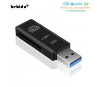 Кардридер USB 3.0, Micro SD адаптер, TF OTG